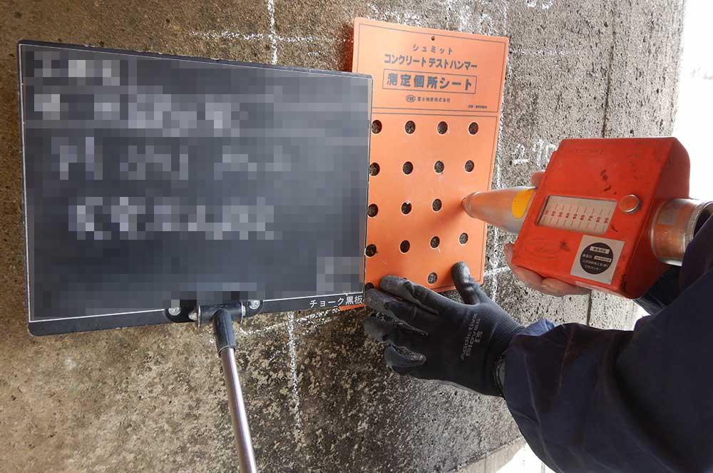 リバウンドハンマーによる圧縮強度試験イメージ